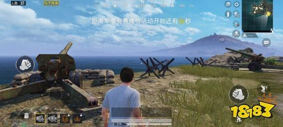 和平精英:《海岛2.0》更真实的地图场景,和迅游一起加速燃情出发!