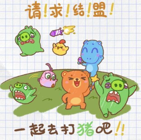 《开心消消乐首次联动惊现王炸组合,和你开心一整夏!》