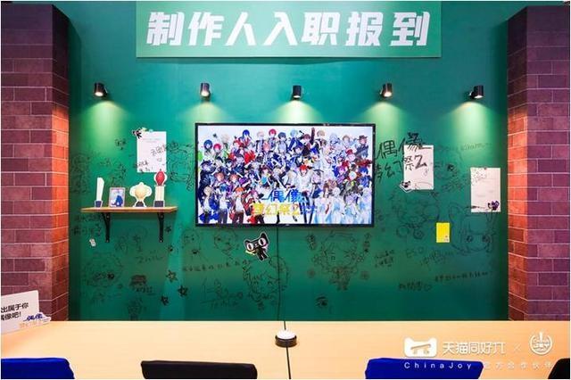 《偶像梦幻祭2》CJ之旅:汪东城蔡明现身,夏日精彩不断