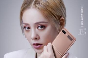 宁静签约三星手机品牌大使 携三星Galaxy Z Flip 5G破风而行