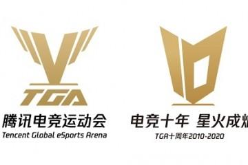 电竞十年,星火成炬 TGA腾讯电竞运动会总决赛落地北京