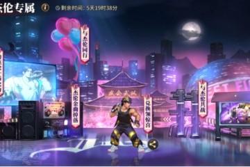 街霸对决:玩转音域天王——格斗家杰霸