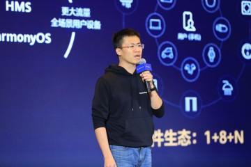 从开发到运营,华为应用市场AppGallery Connect全面赋能游戏开发者