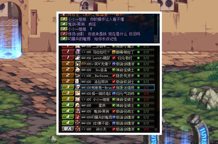 DNF1.6斩钢侠怒了变身遭献祭后换号堵门报复结果大快人心