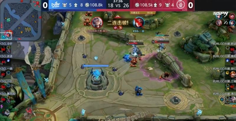 王者荣耀LGD大鹅鏖战5局终获胜江城的射手还是猛啊