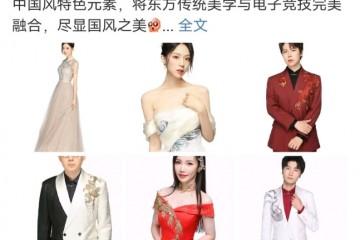 世冠解说定妆照发布李九发文又年轻了网友好像新郎啊