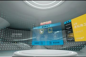 家装与游戏的灵感碰撞《你行你装》上线Pico、VIVEPORT 平台