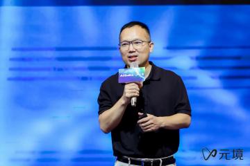"""阿里巴巴云游戏事业部携新品牌""""元境""""亮相BIGC 2021"""