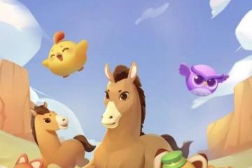 这个马儿有点野:开心消消乐喊你来保护动物